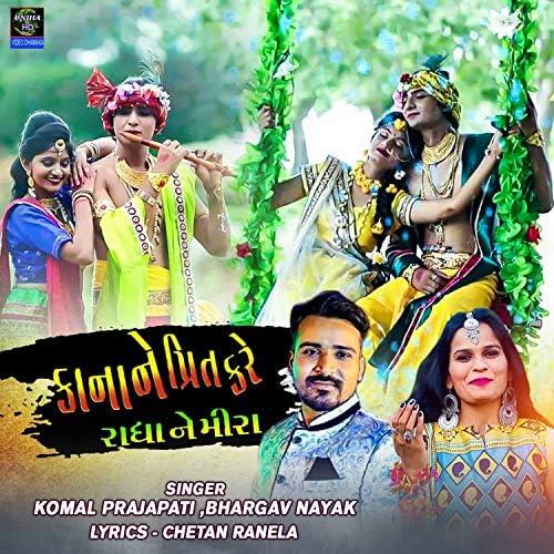 Bhargav Nayak & Komal Prajapati