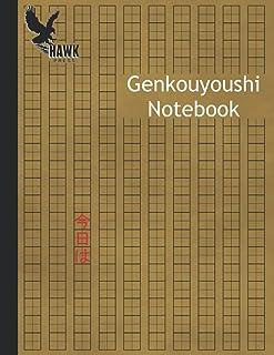 Genkouyoushi Notebook: Large Japanese Writing Practice Notebook   Kanji Practice Paper   Genkouyoushi Notebook For Kanji &...