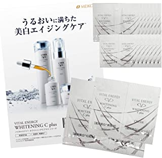 [ 医薬部外品 ] ホワイトニングCプラス サンプルセット 4種7回分 ( 化粧水 乳液 美容液 クリーム ) 【 バイタルエナジー 】