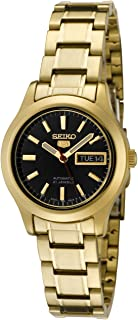 ساعة سيكو النسائية SYMD96 Seiko 5 أوتوماتيك بمينا لون اسود ذهبي من الفولاذ المقاوم للصدأ