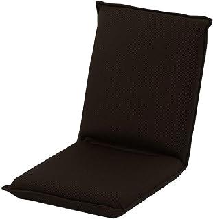 ぼん家具 【6段階リクライニング 座椅子】 幅43×奥行48×高さ48cm 軽量 コンパクト 折りたたみ ざいす 耐荷重100kg メッシュ 角度調節 収納 ブラウン