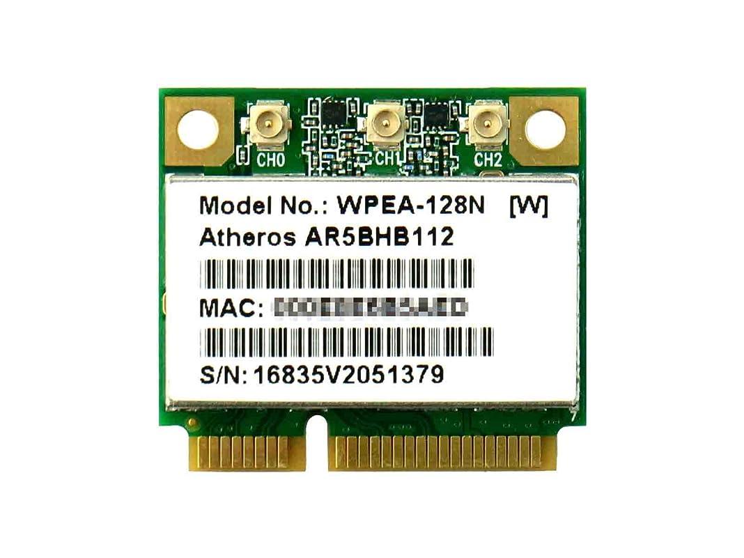 建設タッチキャラバンAtheros AR5BHB112 AR9380 デュアルバンド 2.4/5GHz 3x3 a/b/g/n 450Mbps PCIe mini half 無線LANカード