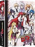 High School DxD BorN: Season Three - Limited Edition Blu-ray + DVD