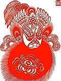 Chinese paper cutting of Peking Opera Facial makeup (English Edition)