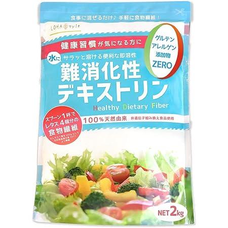 ロハスタイル 難消化性デキストリン 水溶性食物繊維 サラッと溶ける(2000g 約200日分) フランス産 とうもろこし