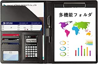 JEBBLAS Clipboard Portfolio with Calculator Business Portfolio Folder for Interview, Conference and Presentation(black)
