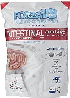 フォルツァディエチ(FORZA10) 療法食 インテシティナルアクティブ 2Kg