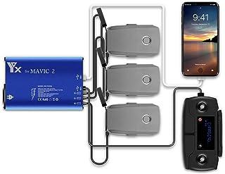 PENIVO 5 in 1 インテリジェント 充電器 バッテリー 充電ハブ DJI Mavic 2 Pro/Zoom 用 リモコンアクセサリー
