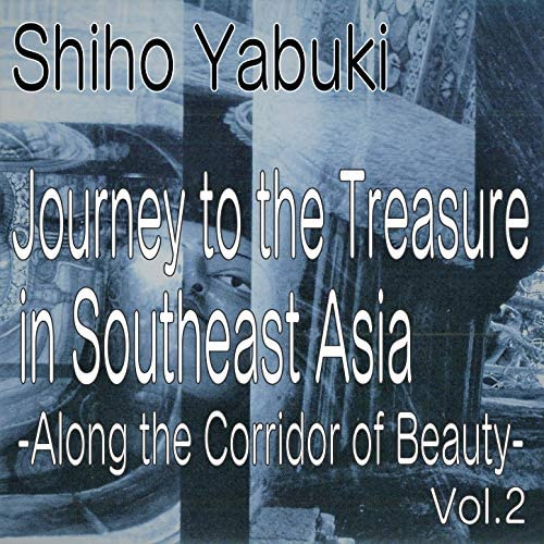 Shiho Yabuki