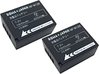 FUJIFILM NP-W126 NP-W126S 互換 バッテリー【2個セット】【増量】【純正充電器対応】【日本規制検査済み】【ロワジャパン】