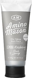 アミノメイソン スムース オイルクリーム マスクパック 200g (ピオニーローズブーケの香り)