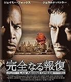 完全なる報復 Blu-ray image