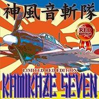 "Kamikaze seven RED 7""レコードバトルブレイクス - DJ $HIN"