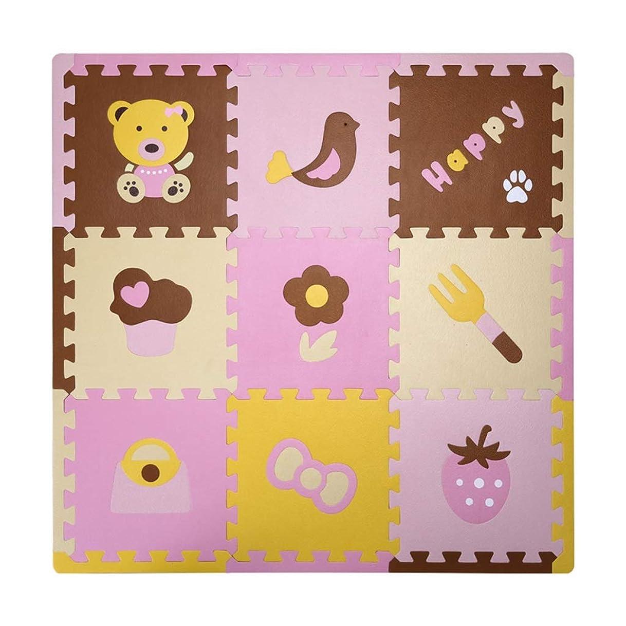 隠報酬借りる赤ちゃんと子供のためのフォームプレイマット - 安い、ディスカウント価格バッグにサファリの動物とPE発泡フロアタイル - 安い、ディスカウント価格クロールと学習のための+厚くて柔らかいパズルマット| 30x30x1.2cm(9個) DITAN (Color : B)