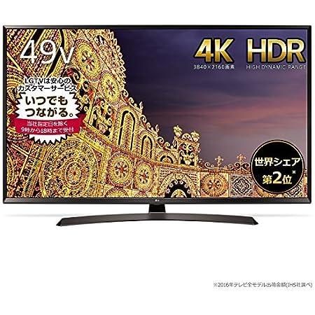 LG 49V型 液晶 テレビ 49UJ630A 4K HDR対応 外付けHDD録画対応(裏番組録画) 2017年モデル