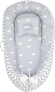 Chaukoko Baby™ Nest Set with Pillow - Co-Sleeping Lounger for New-Born to 8 Months - Easy Care Double Sided Grey Bassinet...