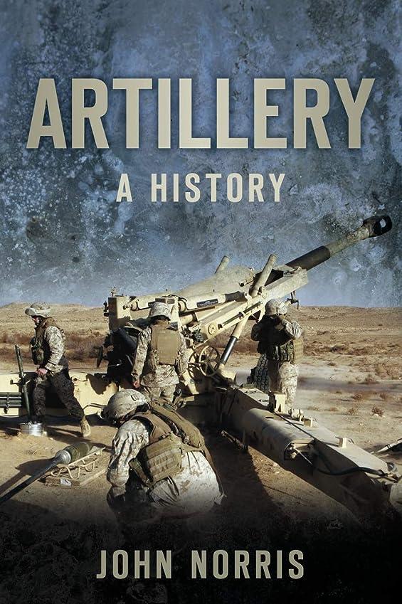 スマッシュ学習者呼吸Artillery: A History