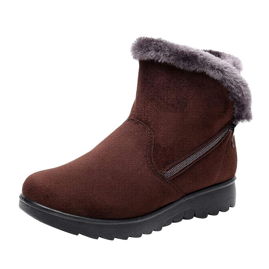 つまらない慣らす献身[Limsea Women Shoes] レディース ハイキング LimseaWM
