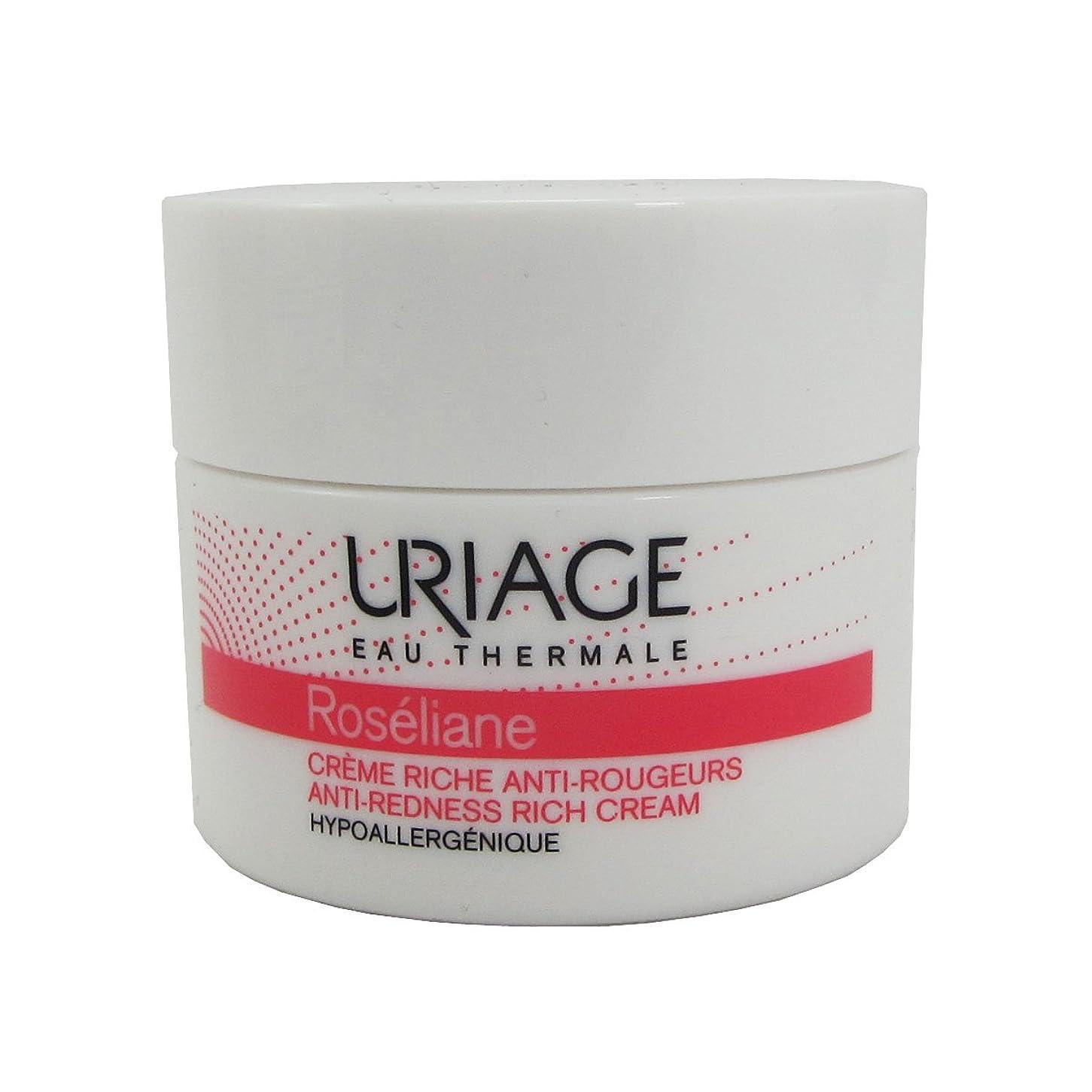 繊維フォーラム発動機Uriage Roseliane Anti-redness Rich Cream 50ml [並行輸入品]