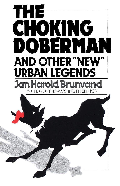 不従順違う大学生The Choking Doberman: And Other