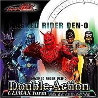 Double-Action Climax Form by Momotarosu Uratarosu Kintarosu Ryu-Tarosu Denebu (2008-04-16)