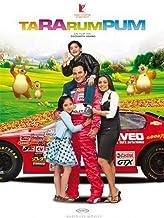 Ta Ra Rum Pum - Papa gibt Gas: Eine Familie ist nicht zu stoppen (Einzel-DVD) [Alemania]