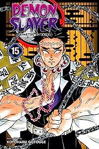Demon Slayer: Kimetsu no Yaiba 15話 表紙画像