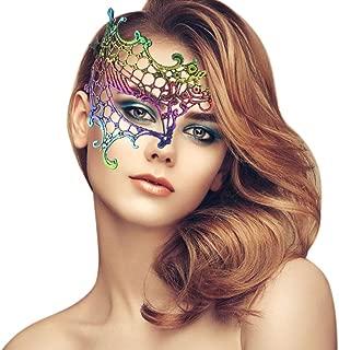 duoduodesign Exquisite Lace Masquerade Mask (Chromatic/Half)
