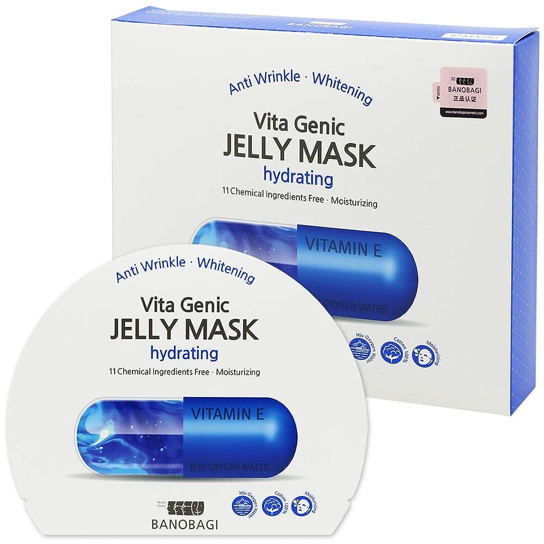 前部再生嵐バナバギ[BANOBAGI] ヴィータジェニックゼリーマスク★ 保湿(ブルー)30mlx10P / Vita Genic Jelly Mask (Hydrating-Blue)