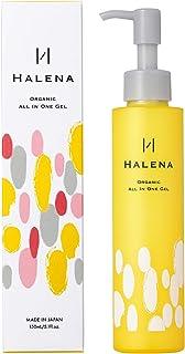 ハレナ オーガニック オールインワンジェル 150ml ヒト型 セラミド 浸透型 ヒアルロン酸 敏感肌 メンズ 使用可 男女兼用 オールインワン スキンケア 化粧水 乳液 美容液