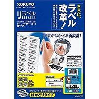 コクヨ ラベル カラーレーザー カラーコピーリラベル はかどりタイプ 角丸 30面四辺余白付 20枚 LBP-E80145 Japan
