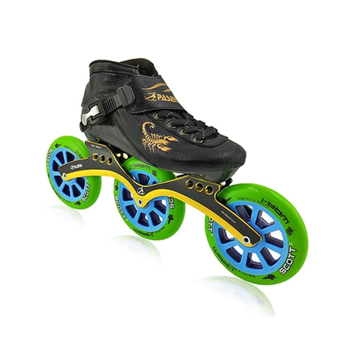 修士号性差別花束インラインスケート、 プロの高弾性PUホイール 大人の子供3X125MM 単列スケート 5色 キッズ ローラースケート (Color : Green, Size : EU 34/US 3/UK 2/JP 22cm)