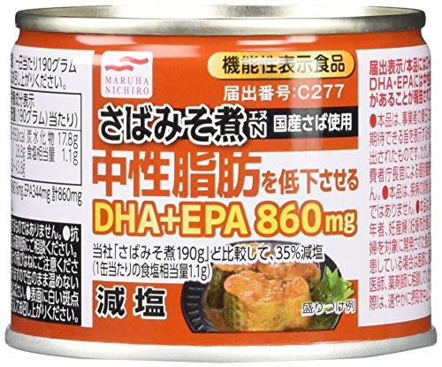 機能性表示食品 減塩さばみそ煮N 中性脂肪を低下させる 190g 4缶