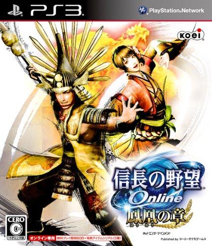 Nobunaga no Yabou Online: Houou no Shou (japan import)