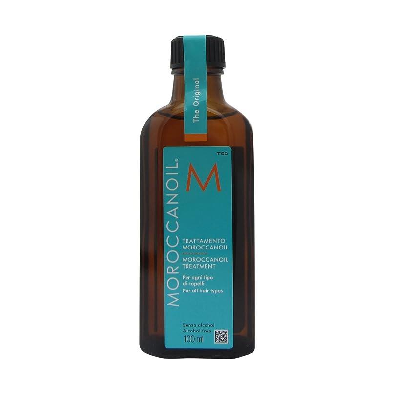 常にスイス人鎮静剤Moroccanoil Treatment 100ml [並行輸入品]