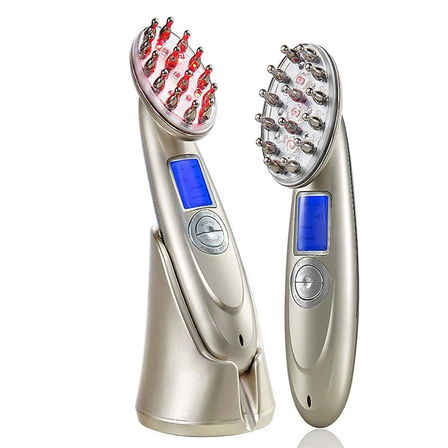 発症としておっと電動頭皮ブラシ 育毛 RF温熱 EMS 赤外線LED搭載 光エステ 薄毛対策 脱毛防止 音波振動磁気 多機能電動ヘアブラシ 発毛促進 頭皮マッサージ器 充電式