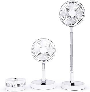 折畳み扇風機 7200mAh 卓上扇風機 リビング扇風機 蓄電型扇風機 携帯扇風機 レバー調節 USB充電式 お畳み型両用タイプ 4枚羽根 4段階風量調節可能 180°回転風向き調整 静音稼働 寝室 アウトドア (ホワイト)