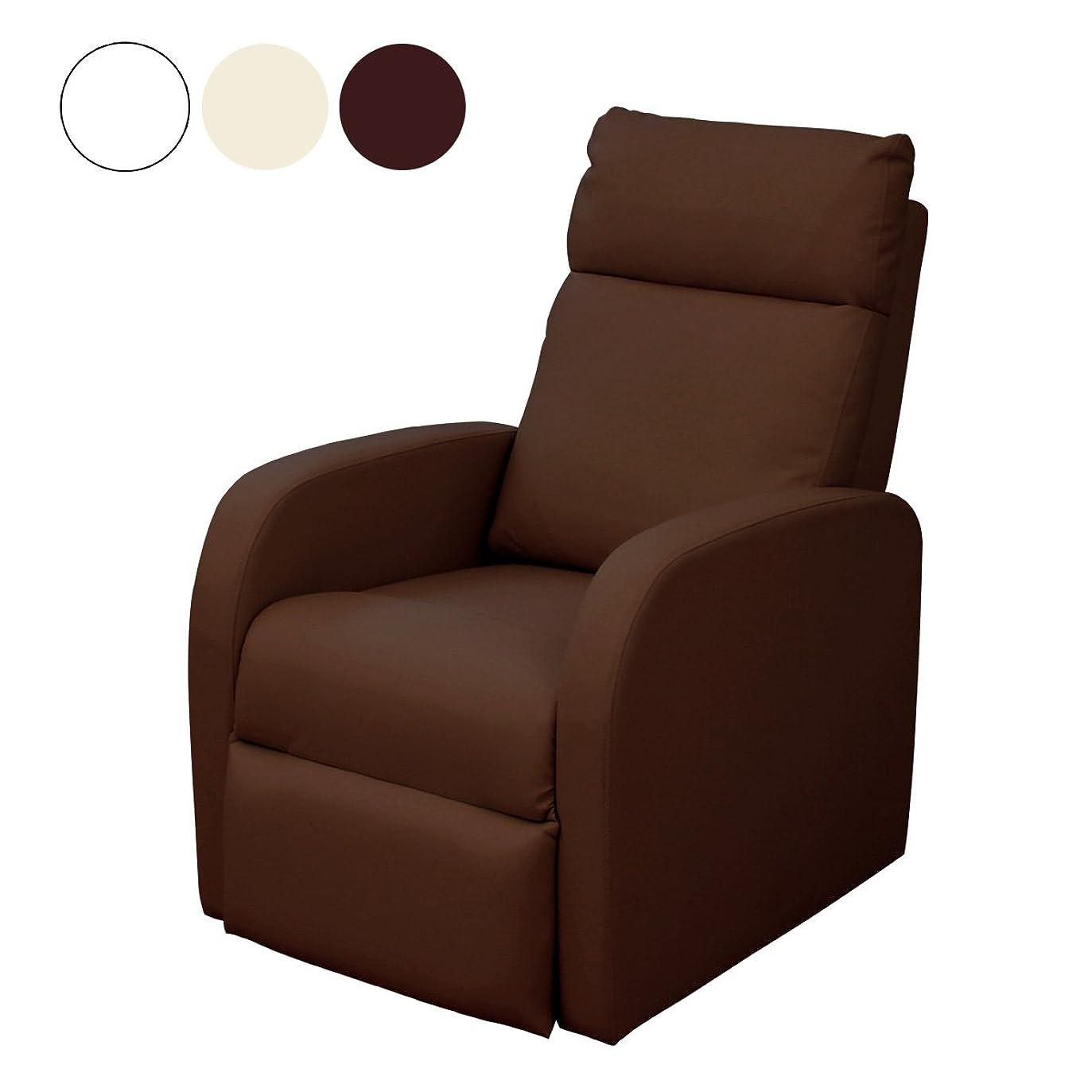 噴出する症候群スカーフ< WORLD LASH > コンパクト リクライニングチェア 全3色 ブラウン [ リクライニングソファ リラックスチェア ネイルチェア リクライニング ソファ ソファー イス 椅子 チェア チェアー 1人掛け オットマン付き オットマン 一体型 ]