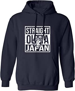 Tcamp New 2018 World Soccer Championship Straight Outta Country Pride Men's Hooded Sweatshirt