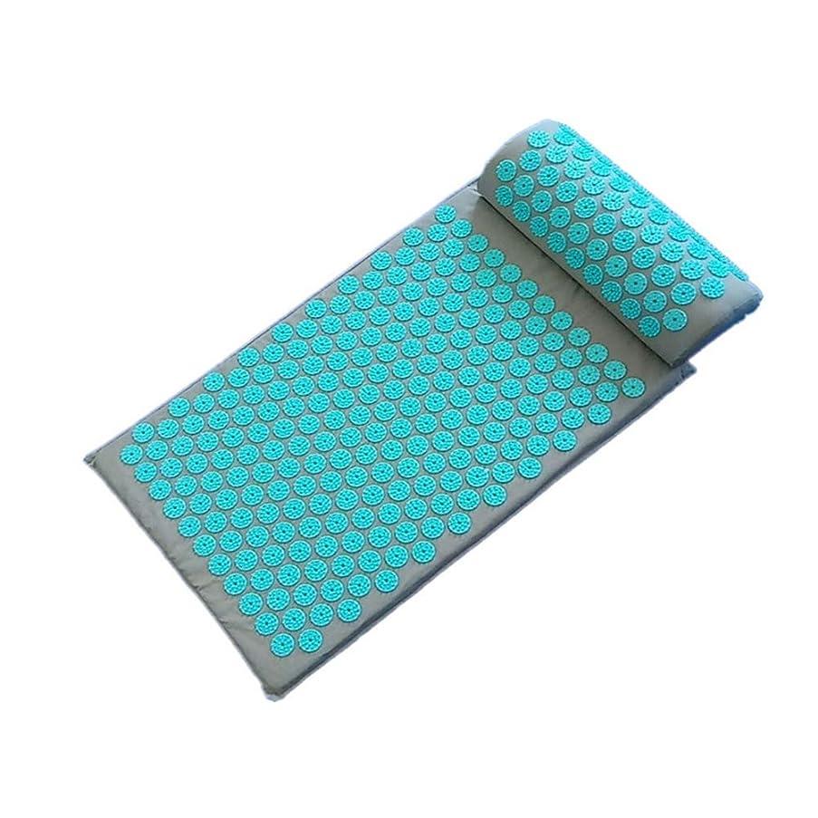 苦音楽家衰える背中の足の痛みを軽減し、筋肉を弛緩させるための枕と指圧マット