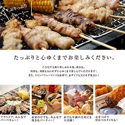 国産若鶏焼き鳥100本セットもも串、むね串、ぼんじり串、せせり串、砂肝串各20本バーベキューにやきとり