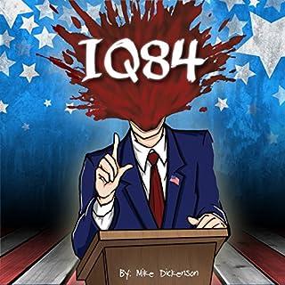 『IQ84』のカバーアート
