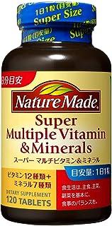大塚製薬 ネイチャーメイド スーパーマルチビタミン&ミネラル 4個セット【4個×120粒】サプリメント