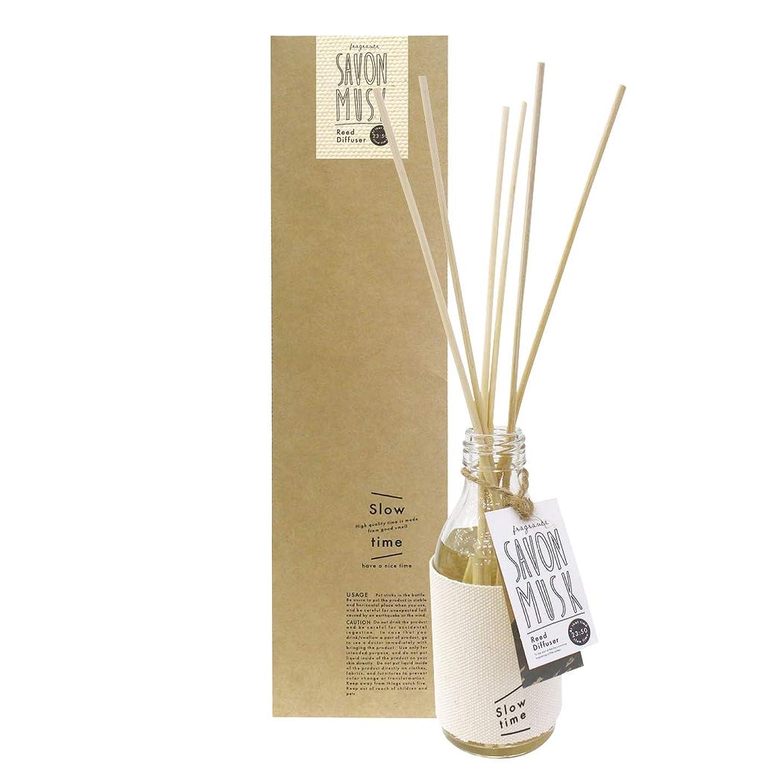 野菜政策レトルトノルコーポレーション リードディフューザー スロータイム サボンムスク ムスクの香り 150ml SWT-1-03