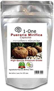 Pueraria Mirifica 100 Capsules @500 mg. Root Extrat 100% Natural Breast Enhancer Queen Herb Herb from Thailand (Premium Grade)