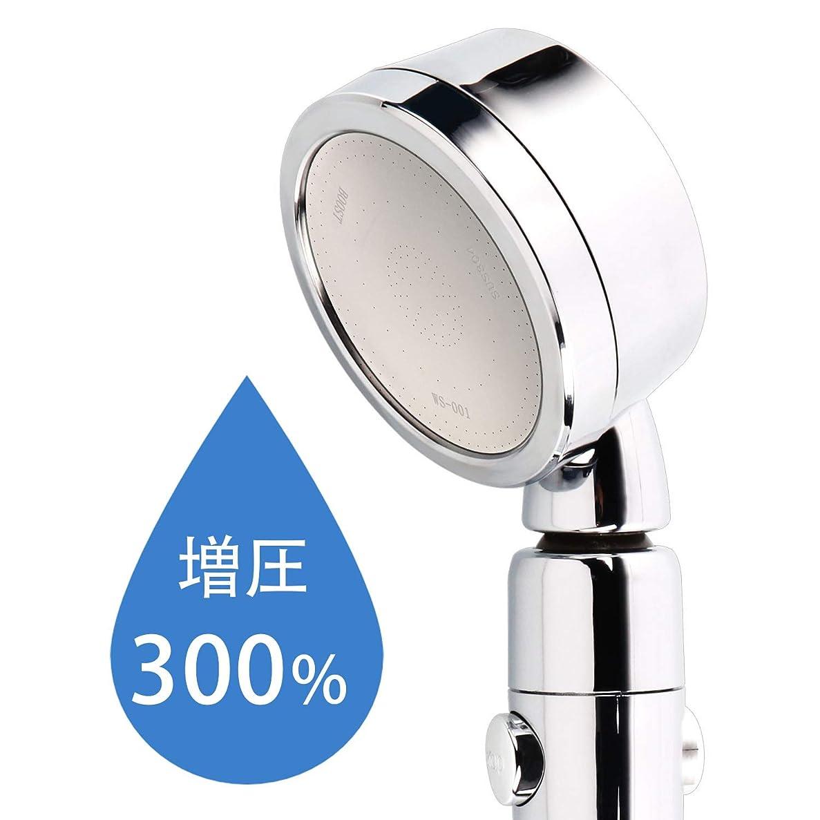 把握チャンス顕微鏡LEEVAN シャワーヘッド 節水シャワーヘッド 増圧 低水圧対応 ストップボタン付き 極細水流 丈夫 国際汎用基準G1/2