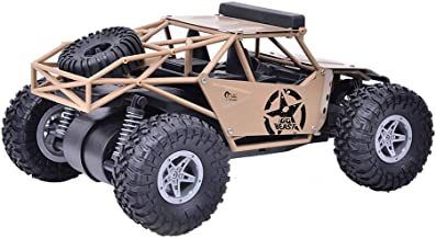 Ktyssp BG1527 2.4G 1/16 4WD Military Truck Off-Road Climbing Alloy RC Car RTR HOT