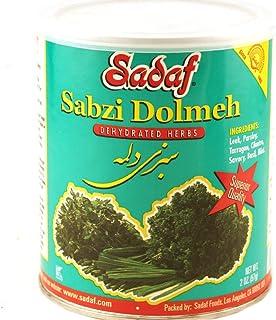 Sadaf Sabzi Dolmeh - Dried Herbs, 2 oz. ( Pack of 3 )