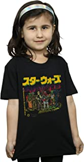 Star Wars Girls Japanese Bounty Hunters T-Shirt