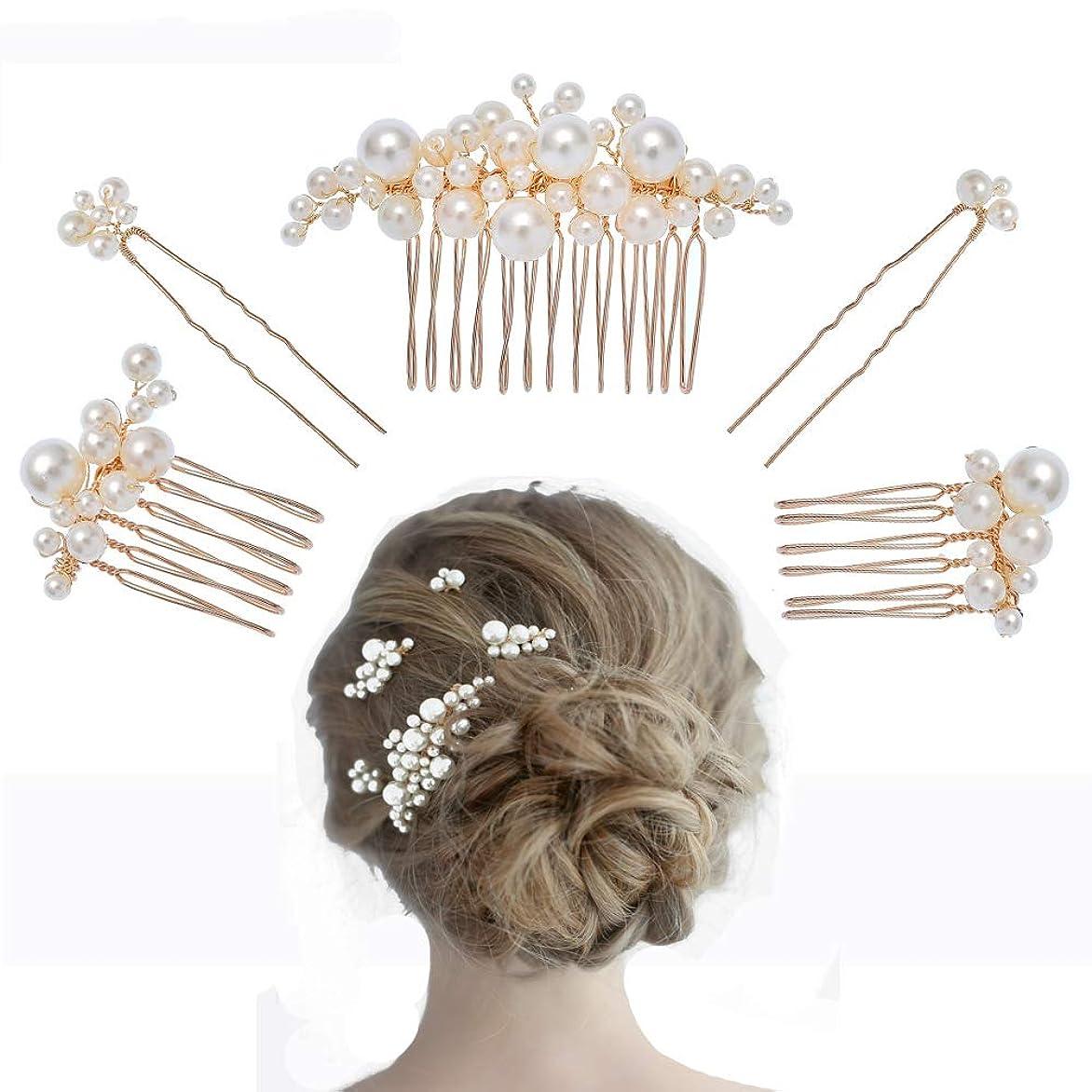 調停する感染する性交SPOKKI パール 髪飾り ヘアアクセサリーヘアピン 3種類 5本セット ウェディング 結婚式 卒業式 発表会